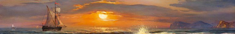 Скинали на куню закат на море