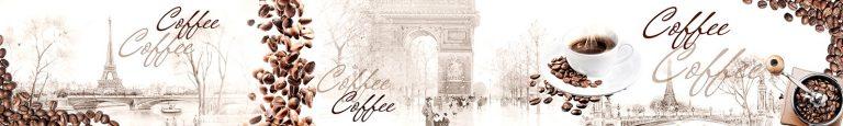 Каталог изображений для скинали Париж и кофе..