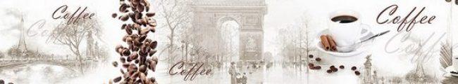 Изображения скинали Париж фото.